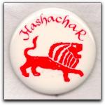 hashachar